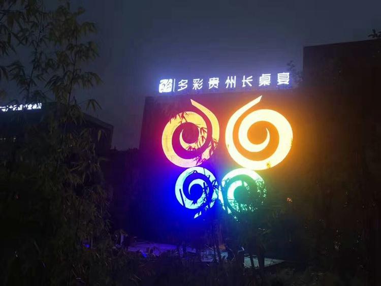 海誉科创回转火锅设备长街宴项目