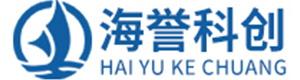 青岛海誉科创智能设备有限公司